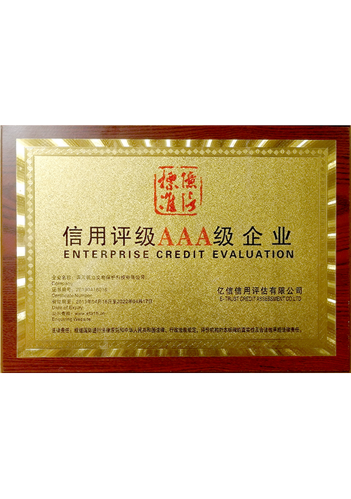 "<div style=""text-align:center;""> 	AAA credit rating enterprises </div>"